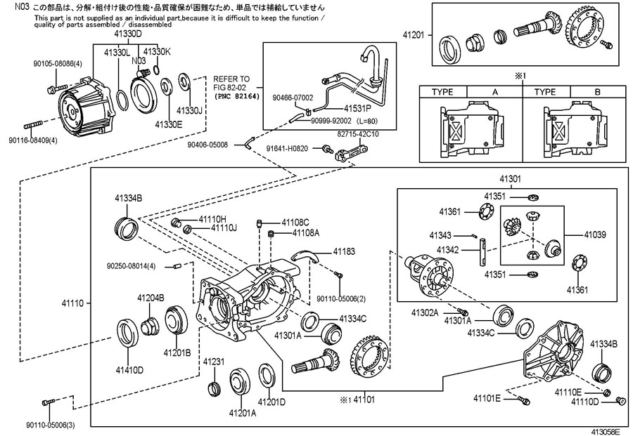 2007 toyota heater core diagram