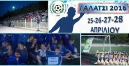 Το αναλυτικό πρόγραμμα του Πασχαλινού Ποδοσφαιρικού Τουρνουά Γαλατσίου 2016 (25-26-27-28/4)