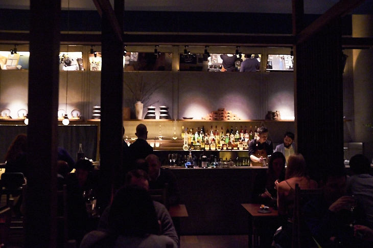 Passagem Gastronômica - Restaurante Sosharu - Londres