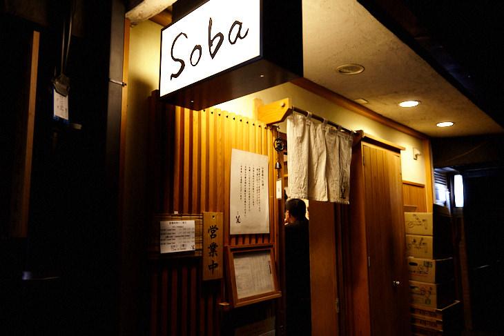 Passagem Gastronômica - Kagari Ramen - Tokyo