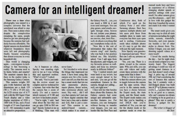 2013_02_04_Review of Samsung Galaxy Camera