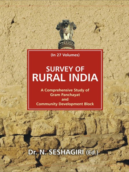 Survey of Rural India - Book Cover