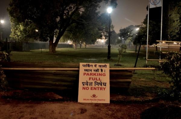 Near Rajpath in New Delhi... at night