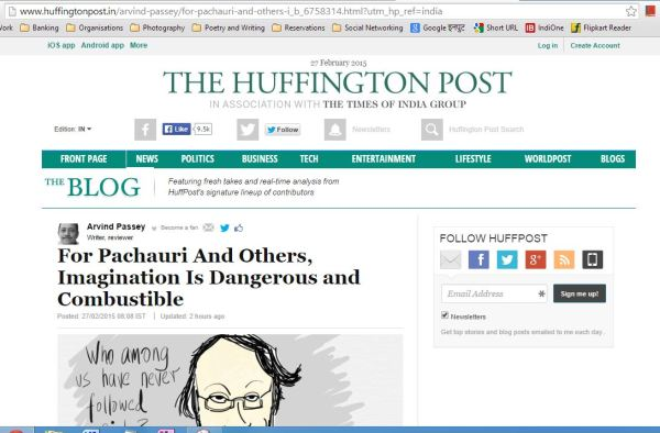 2015_02_27_HuffingtonPost India_Imagination is dangerous and combustible_blogs_post