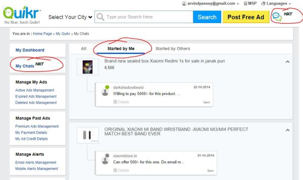 Yes, this is ME on Quikr NXT