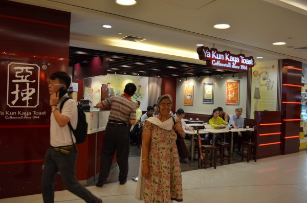 A food court in the malls is a totally different experience