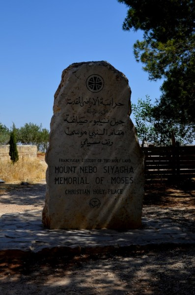 On Mount Nebo... linked to Moses and the commandments