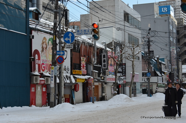 The Suskina Entertainment Area is filled with bars, pachinko palaces, restaurants and even a red-light district