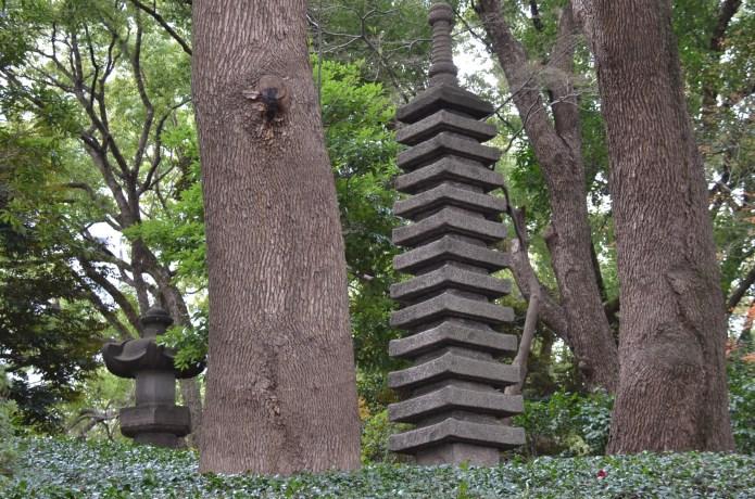 Hotel New Otani Tokyo Garden