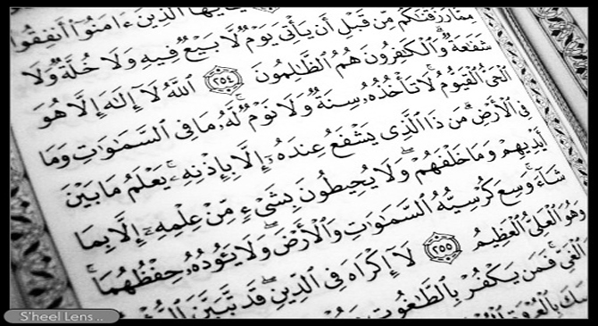 Jesus Wallpaper With Quotes In Tamil 15 Facts And Benefits Of Ayatul Kursi Pass The Knowledge