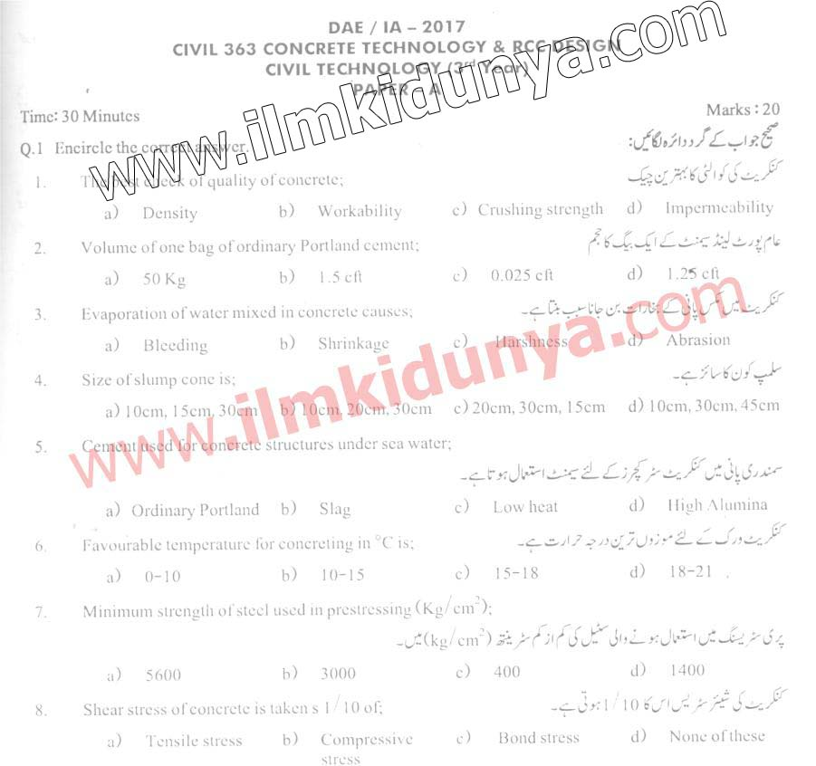 DAE IA 2017 Past Papers Civil 3rd Year Concrete Technology and RCC - design paper for writing
