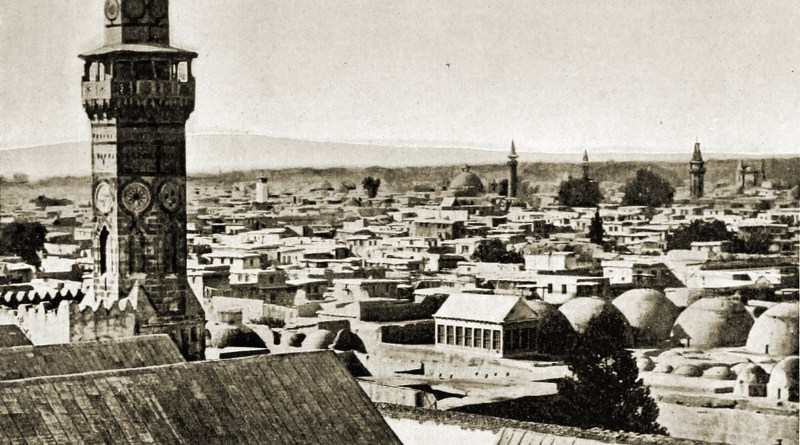 Damascus Syria about 1892