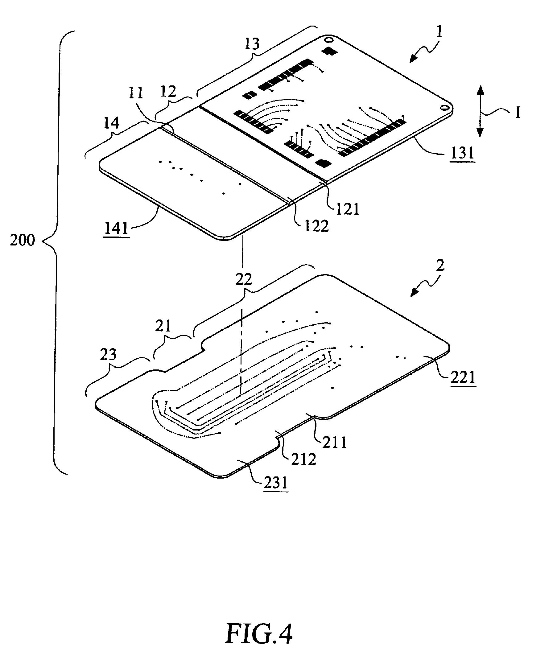 rigid flex printed circuit boardpcb