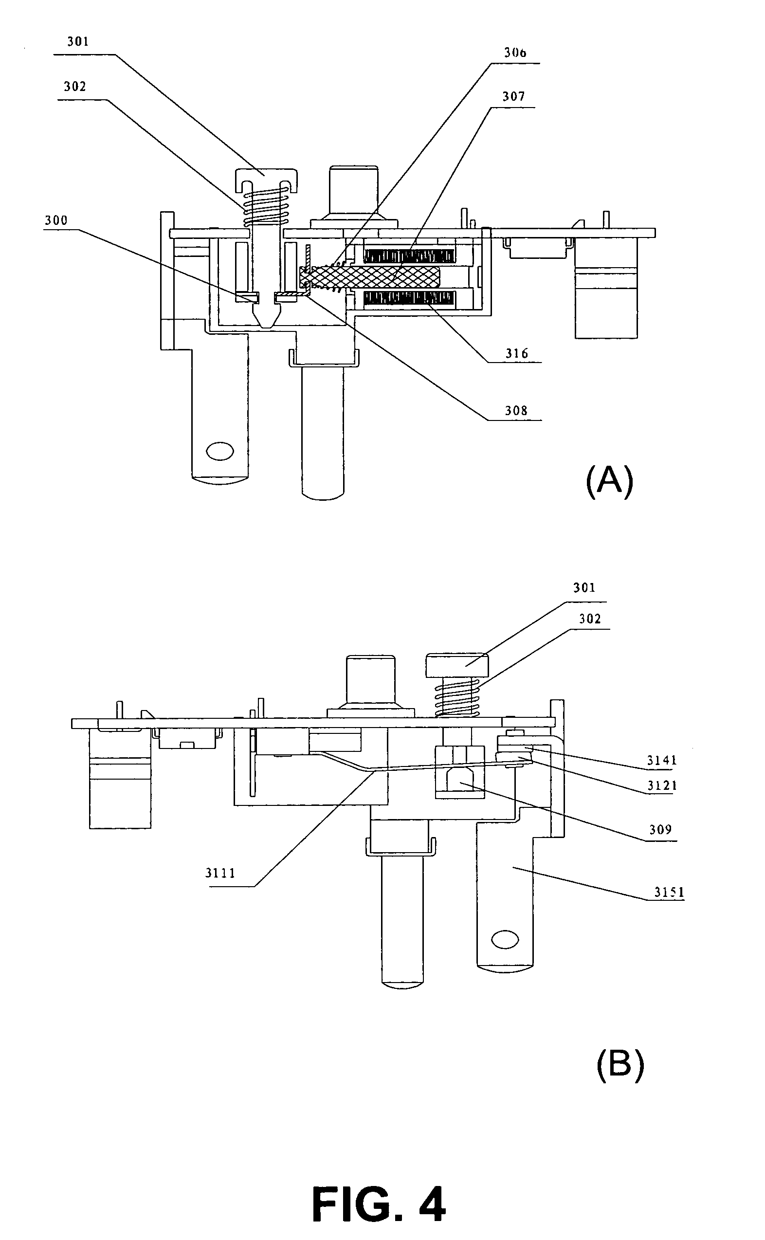 ground fault circuit interrupter and electronic detection circuit