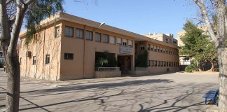 Colegio Sanchis Guarner