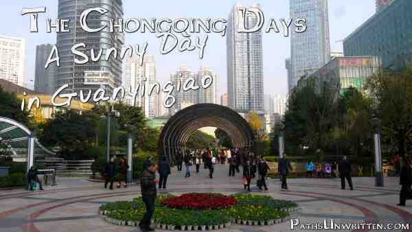 sunny-day-guanyinqiao-title