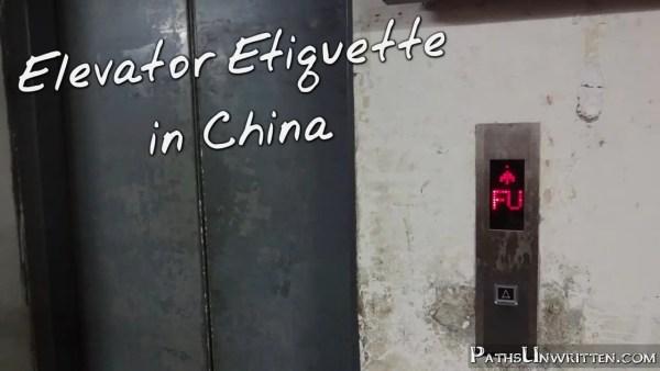 china-elevator-1