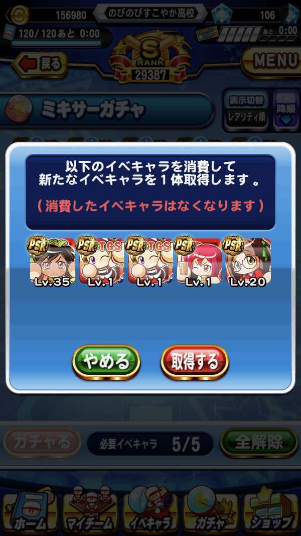山口賢(ぐっさん)