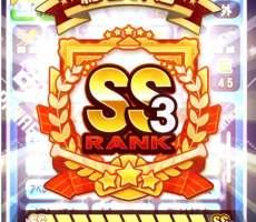 凡才SS3