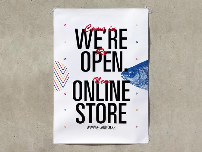 poster for ALAND - new online store - Jaemin Lee