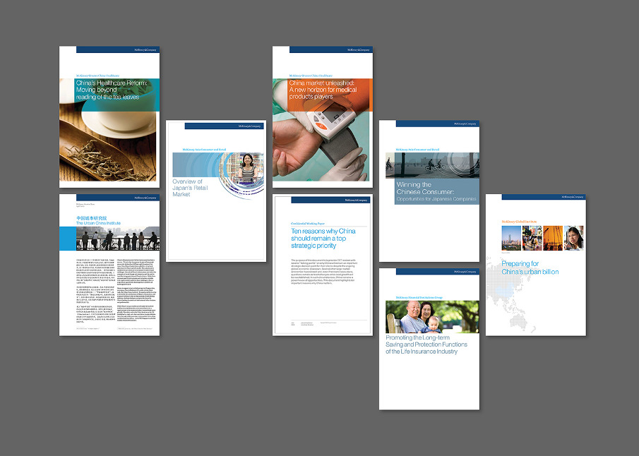 McKinsey report covers design Pinterest - product brochures