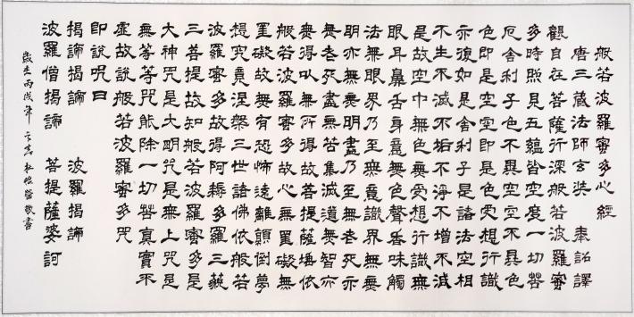 Black Flower Wallpaper Buddha Heart Sutra Sharleen Tu