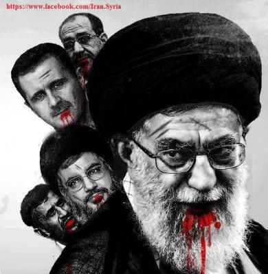 Image result for bloody khamenei