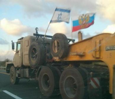 israeli russian flags