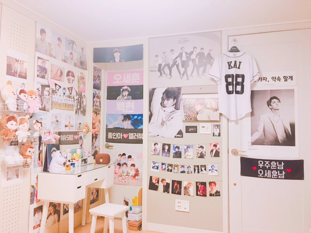Kpop Bedroom Tumblr Mahal Kita Baekhyun On Twitter Quotroom Goals For Each And