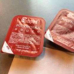 Small Of Chick Fil A Polynesian Sauce