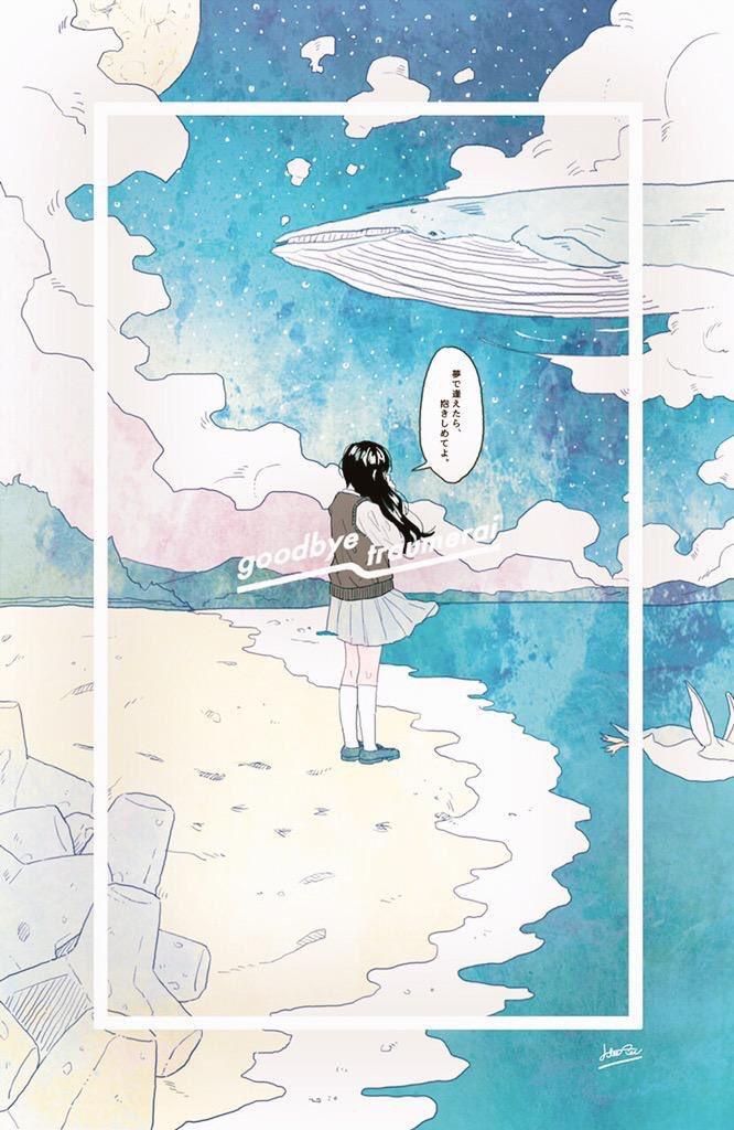 Girls Profile Wallpaper かとうれい Rei Kato On Twitter Quot 青い 2015自分が選ぶ今年の4枚 Https T