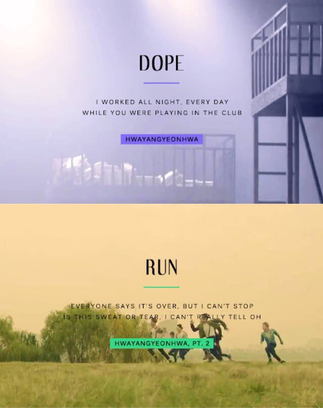 Tear Wallpaper With Quotes Bts Bits On Twitter Quot Bts Song Quotes 3 Then Till Now