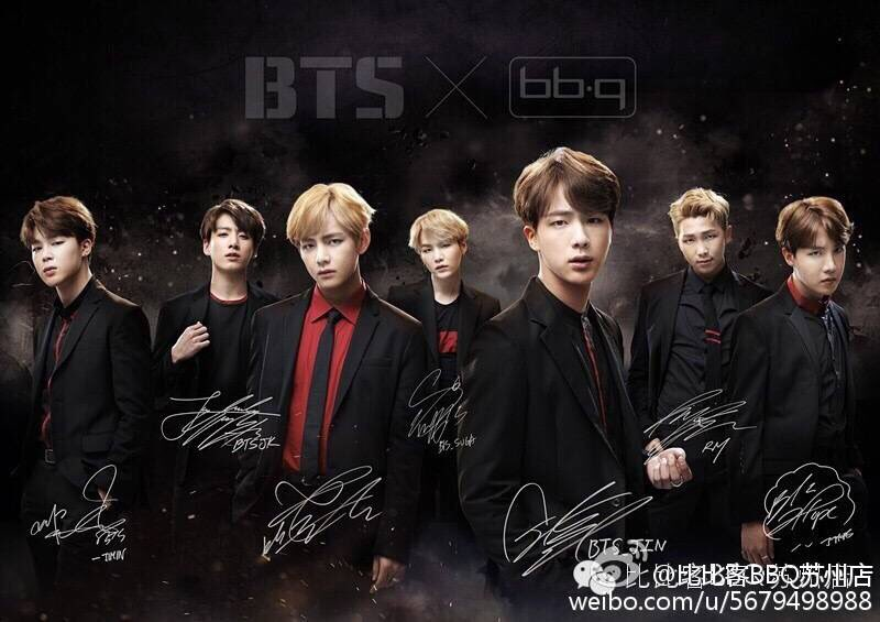 Wings Wallpaper Hd Picture Weibo Bts Limited Edition Posters Bbq Chicken