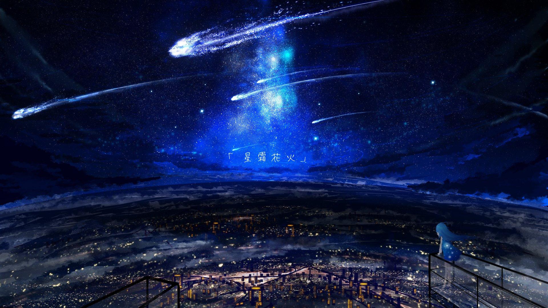 Falling Star Wallpaper Hd Y Y On Twitter Quot 七夕なので 星空イラスト