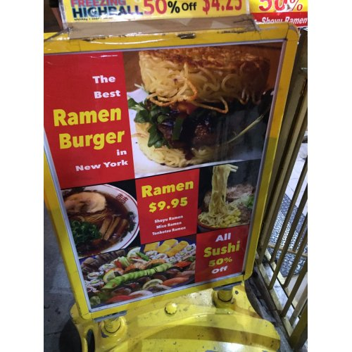 Medium Crop Of Red Ramen Burger