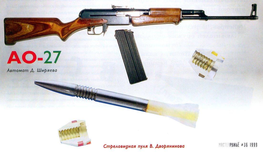 Pin by Joseph Coronado on Guns and Military Pinterest Guns - firearm bill of sales