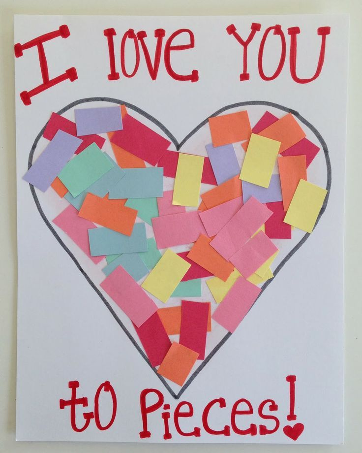 Happy Valentines Day Mom Poem. 92 best send a valentine images on ...