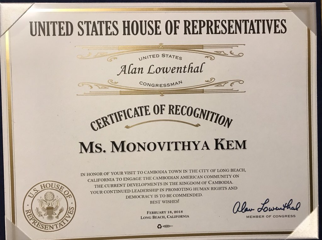 Monovithya Kem on Twitter \ - i owe you certificate