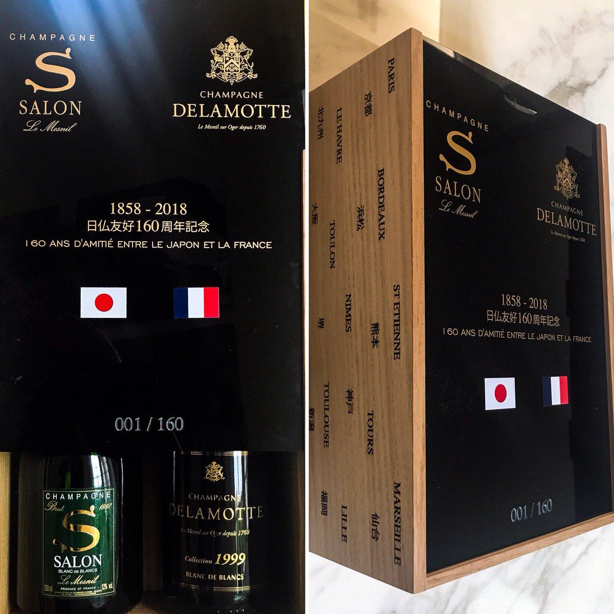 Salon Champagne | Delphine Revillon Champagne Had Honor To ...
