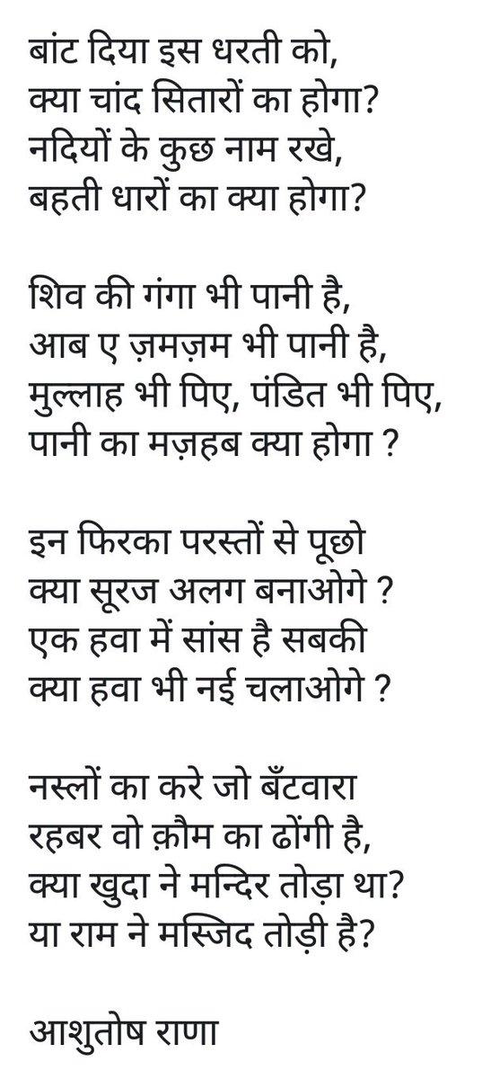 Rohini Singh on Twitter \