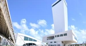 Evento acontece no Centro de Convenções de João Pessoa