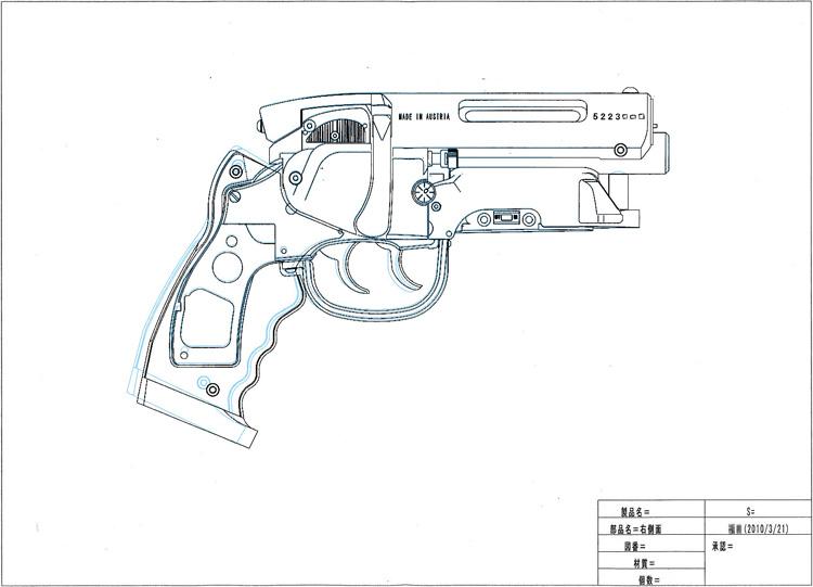 pdsexblogjp pds 1 201004 03 42 a0077842_925236jpg Blade - new blueprint gun art