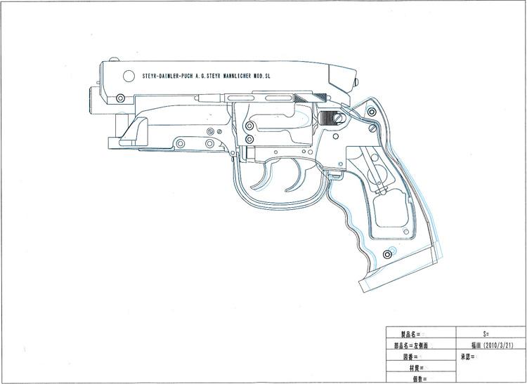 Pin by Harrison Eastep on BLADE RUNNER Pinterest Blade runner - new blueprint gun art