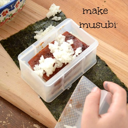 Making Musubi