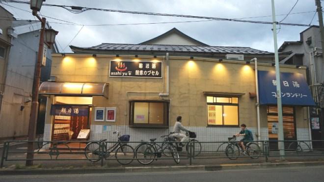 yanaka_ginza_peach_japao_toquio2