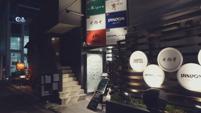 nagaimoya_peach_japao_izakaya_toquio