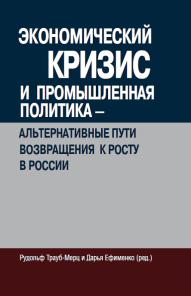 livrorussia3