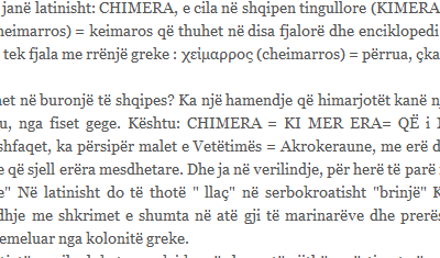 Himara etymology