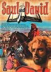 Cartel de la película Saúl y David