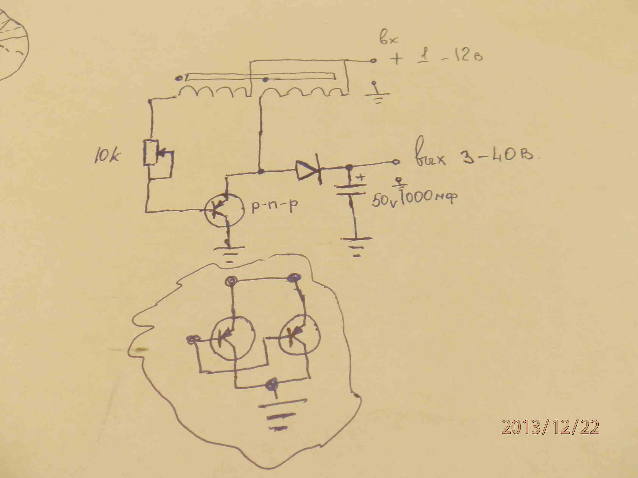 Драйвер светодиода своими руками на транзисторах